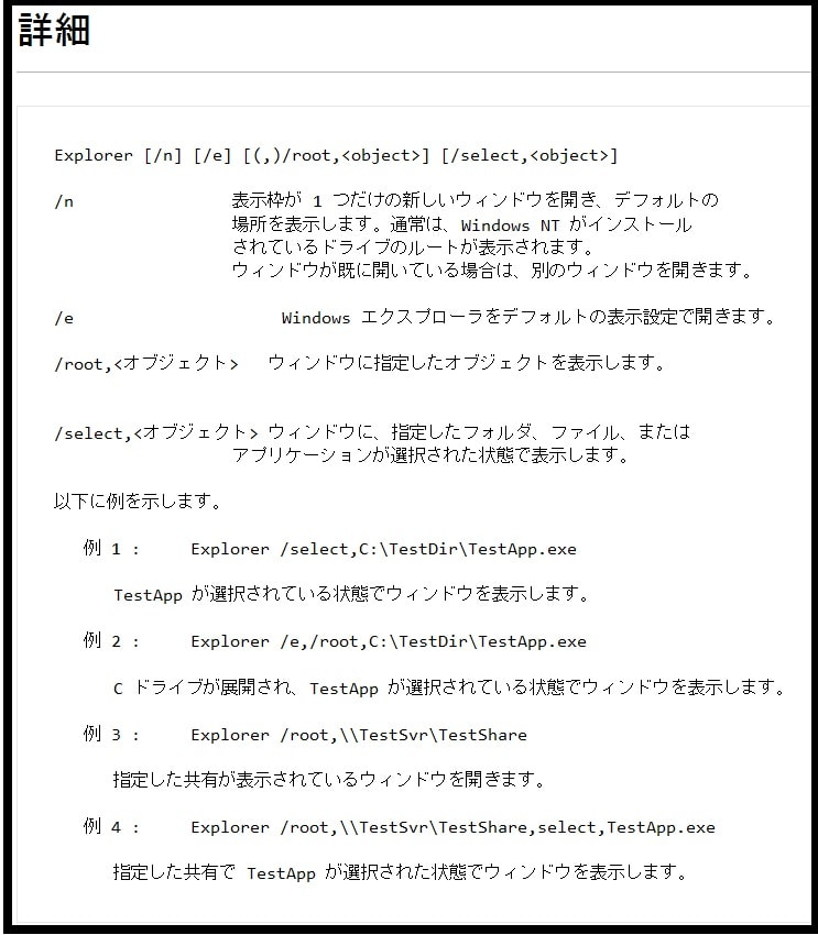 http://art9.photozou.jp/pub/119/2912119/photo/233582035_org.v1455975961.jpg