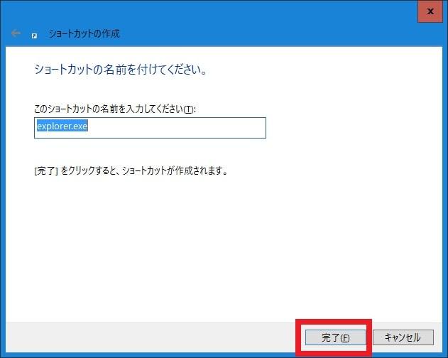 http://art9.photozou.jp/pub/119/2912119/photo/233582049_org.v1455975978.jpg