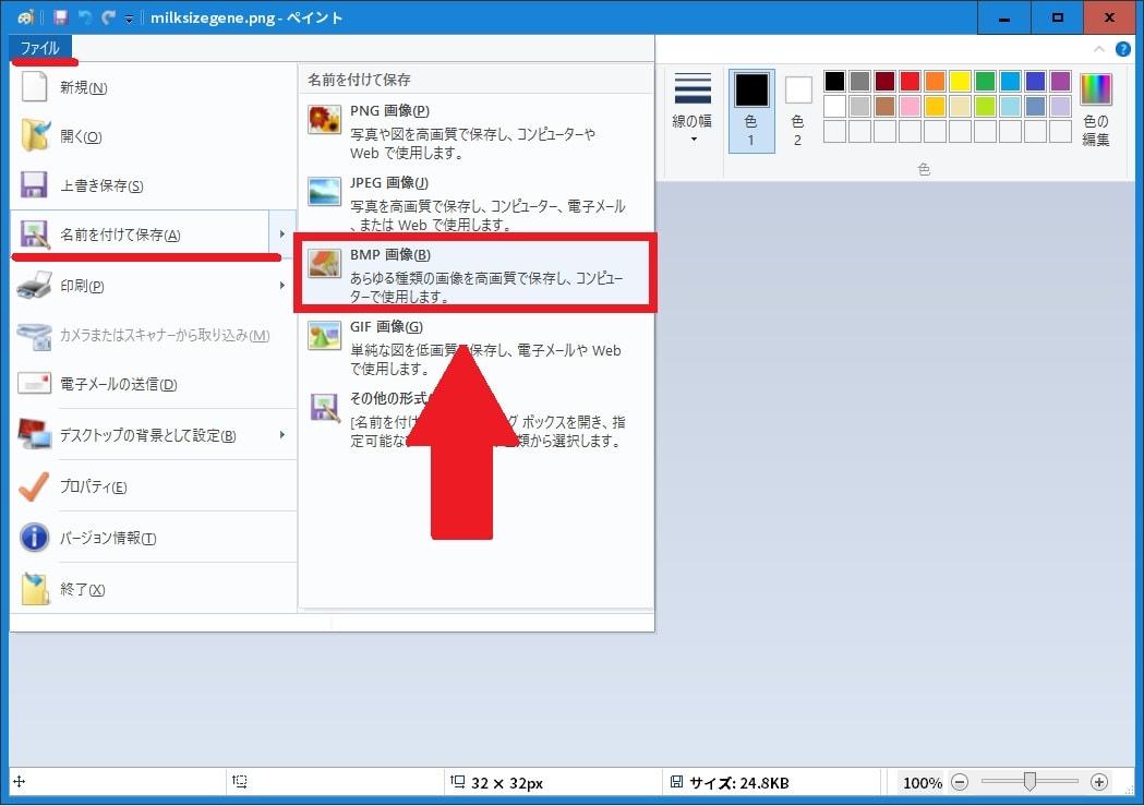 http://art9.photozou.jp/pub/119/2912119/photo/233605359_org.v1456042887.jpg