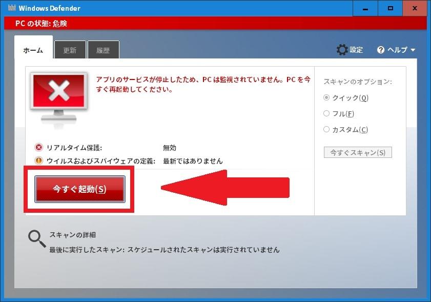 http://art9.photozou.jp/pub/119/2912119/photo/233671951_org.v1456161804.jpg