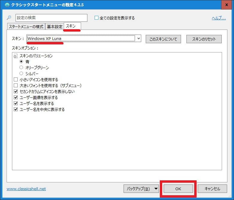http://art9.photozou.jp/pub/119/2912119/photo/233702570_org.v1456258343.jpg