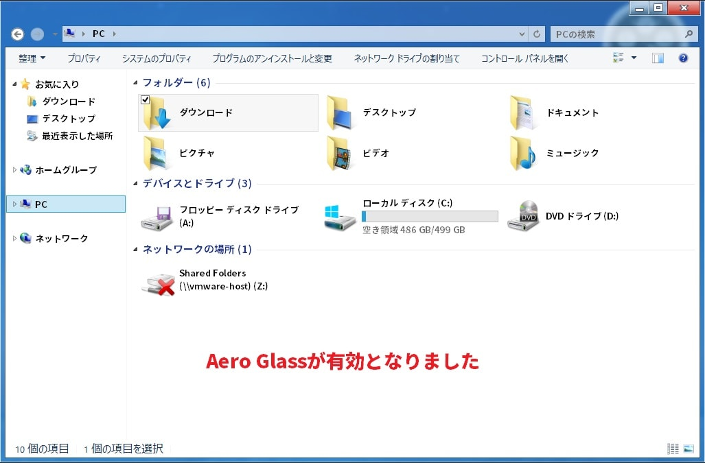 http://art9.photozou.jp/pub/119/2912119/photo/233957858_org.v1456930825.jpg