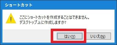 http://art9.photozou.jp/pub/119/2912119/photo/233974649_org.v1456995114.jpg