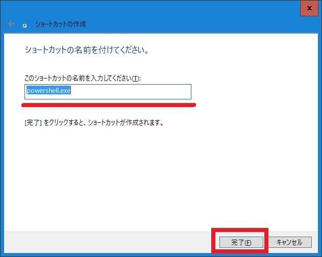http://art9.photozou.jp/pub/119/2912119/photo/233987548_org.v1457022134.jpg