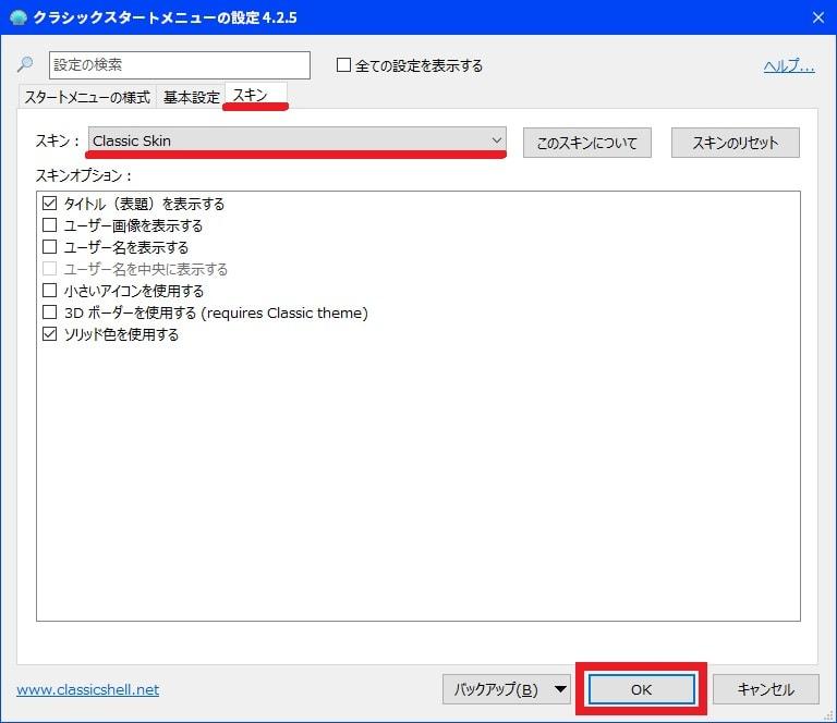 http://art9.photozou.jp/pub/119/2912119/photo/234124700_org.v1457350499.jpg