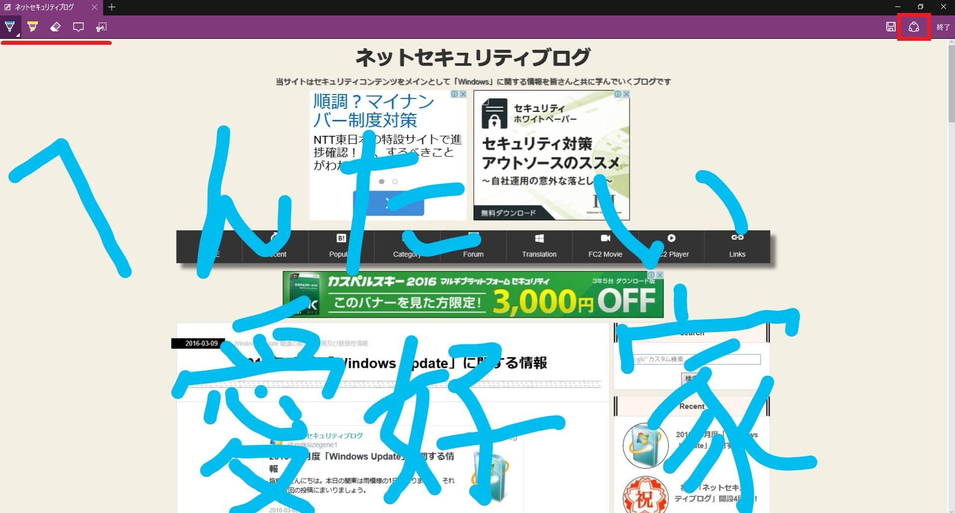http://art9.photozou.jp/pub/119/2912119/photo/234182734_org.v1457524312.jpg