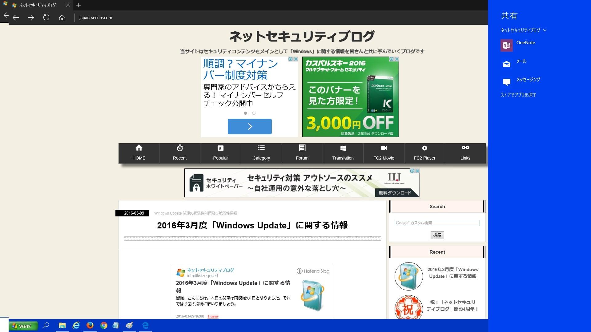 http://art9.photozou.jp/pub/119/2912119/photo/234182739_org.v1457524320.jpg