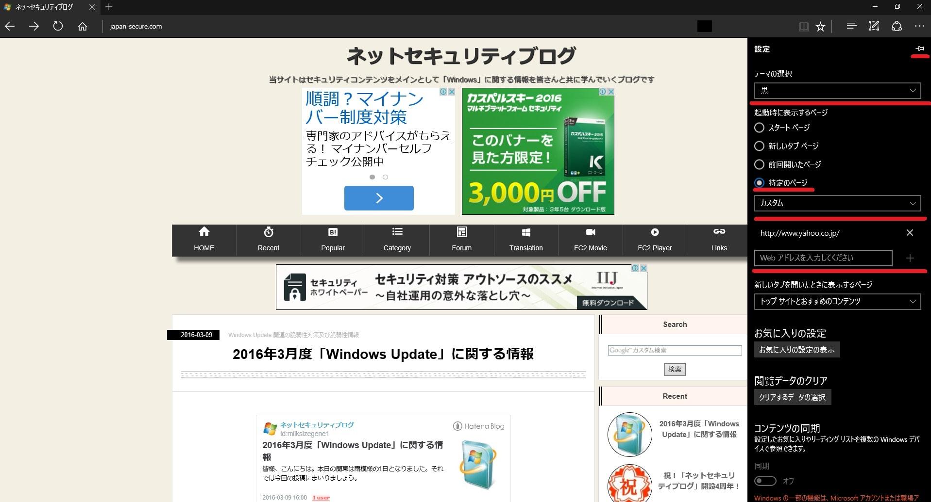 http://art9.photozou.jp/pub/119/2912119/photo/234182753_org.v1457524345.jpg