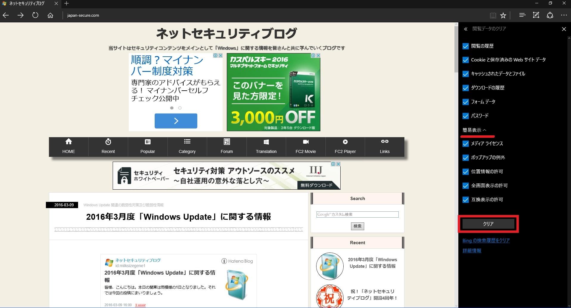 http://art9.photozou.jp/pub/119/2912119/photo/234182766_org.v1457524361.jpg
