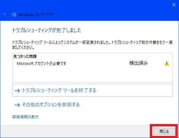 http://art9.photozou.jp/pub/119/2912119/photo/234261925_org.v1457777694.jpg