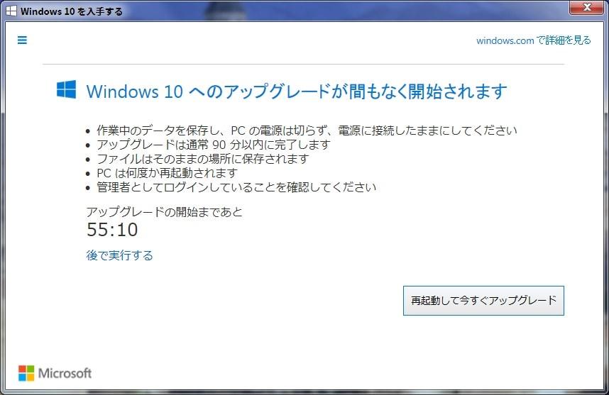 http://art9.photozou.jp/pub/119/2912119/photo/234389631_org.v1458052237.jpg
