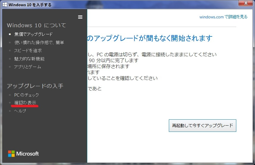 http://art9.photozou.jp/pub/119/2912119/photo/234389642_org.v1458052252.jpg