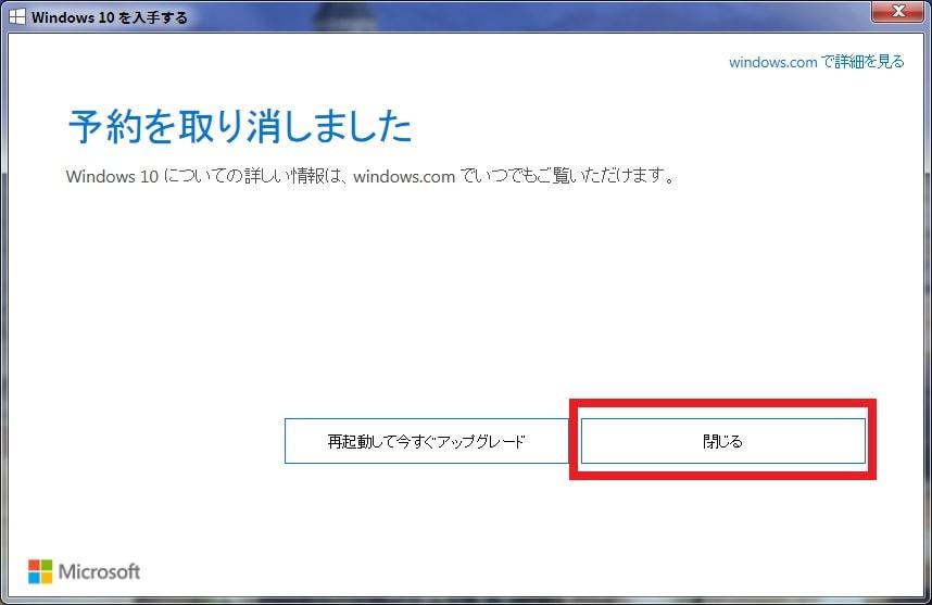 http://art9.photozou.jp/pub/119/2912119/photo/234389656_org.v1458052275.jpg