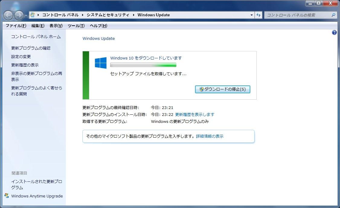 http://art9.photozou.jp/pub/119/2912119/photo/234389699_org.v1458052340.jpg