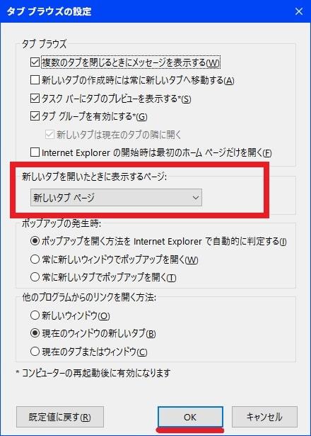 http://art9.photozou.jp/pub/119/2912119/photo/234422434_org.v1458177004.jpg