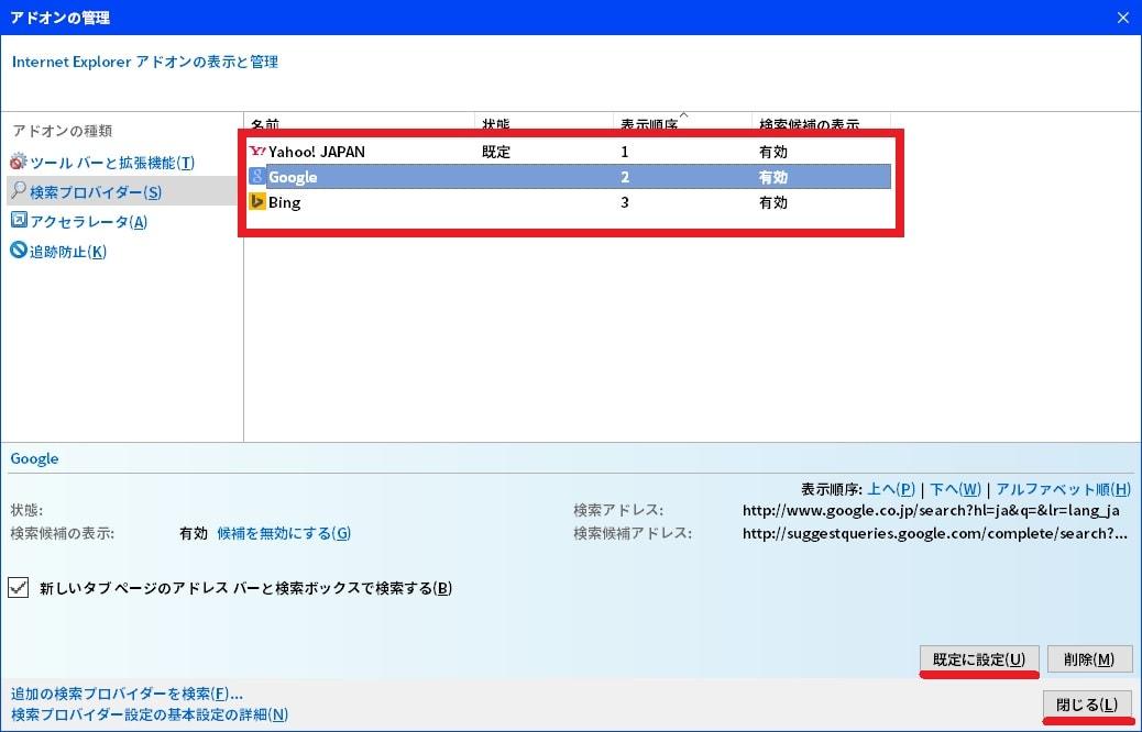 http://art9.photozou.jp/pub/119/2912119/photo/234422450_org.v1458177035.jpg