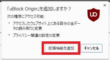 http://art9.photozou.jp/pub/119/2912119/photo/234460395_org.v1458286838.jpg