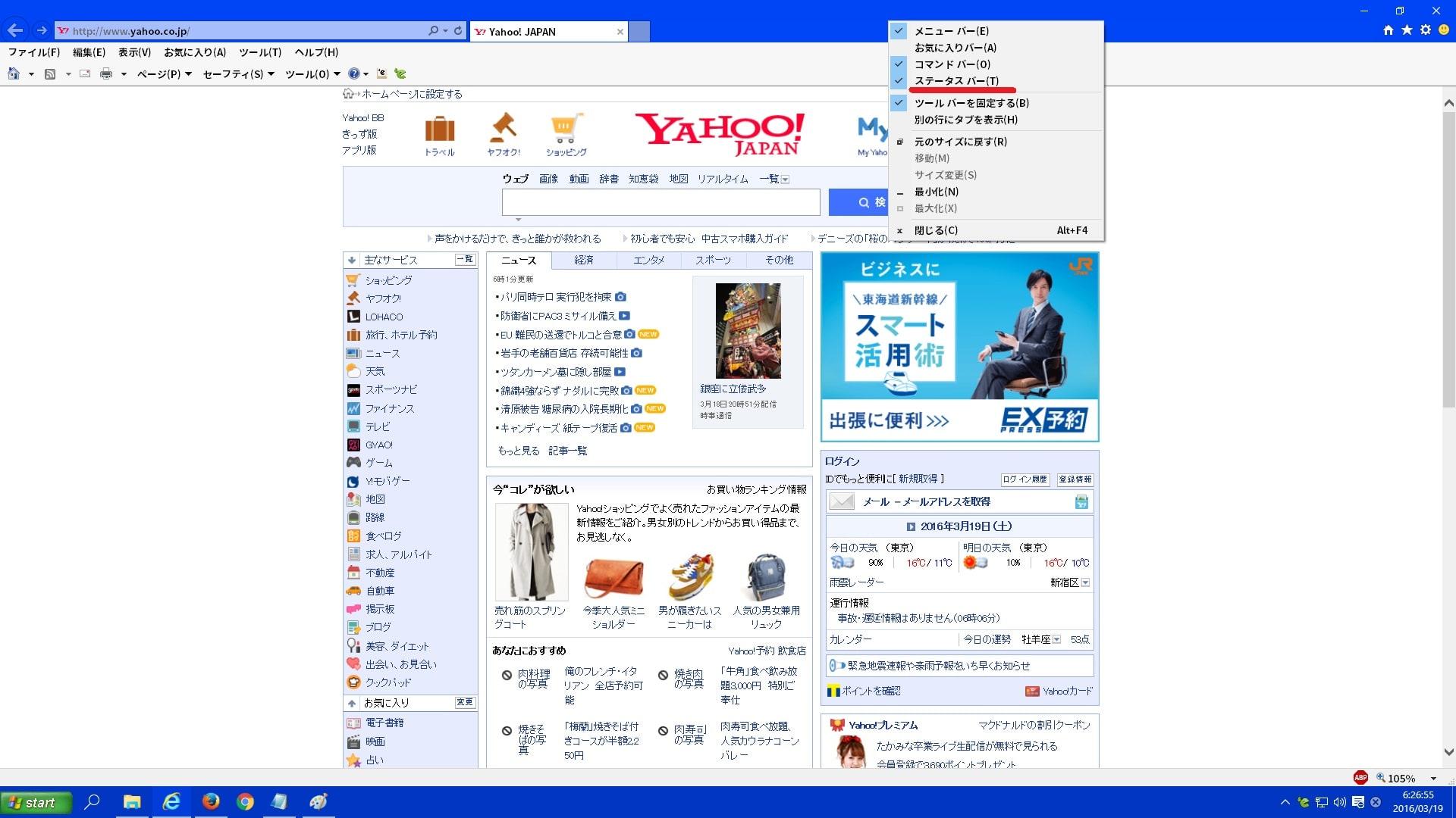 http://art9.photozou.jp/pub/119/2912119/photo/234476553_org.v1458342045.jpg