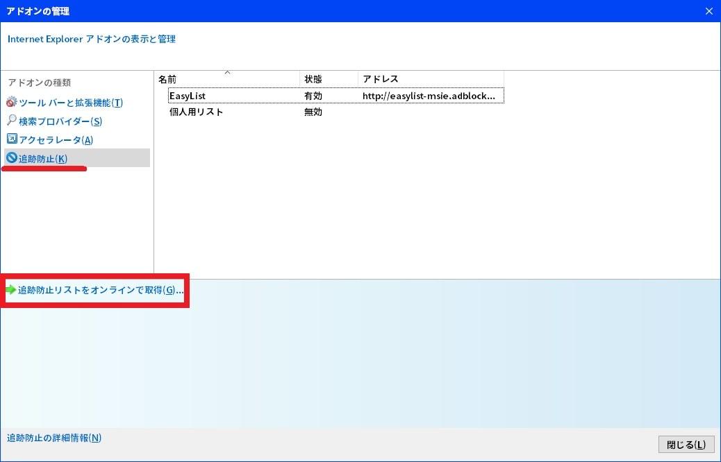 http://art9.photozou.jp/pub/119/2912119/photo/234480034_org.v1458352935.jpg