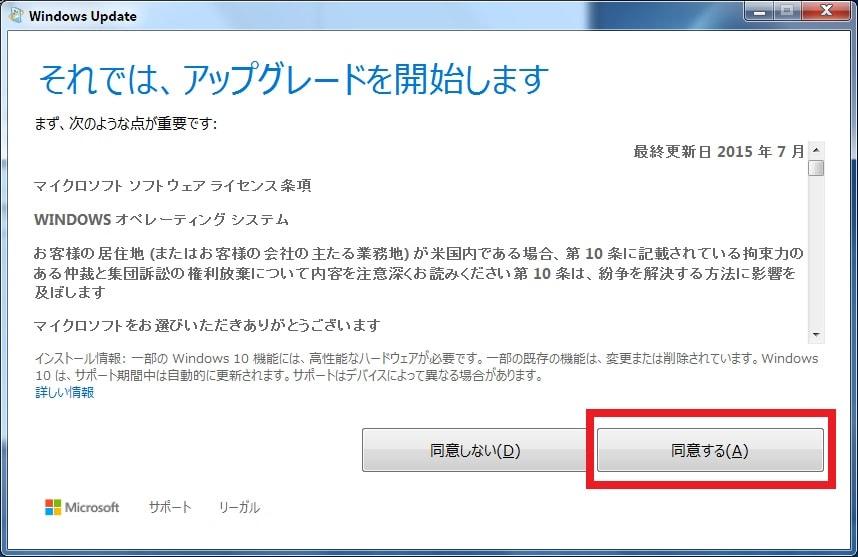 http://art9.photozou.jp/pub/119/2912119/photo/234494822_org.v1458384864.jpg