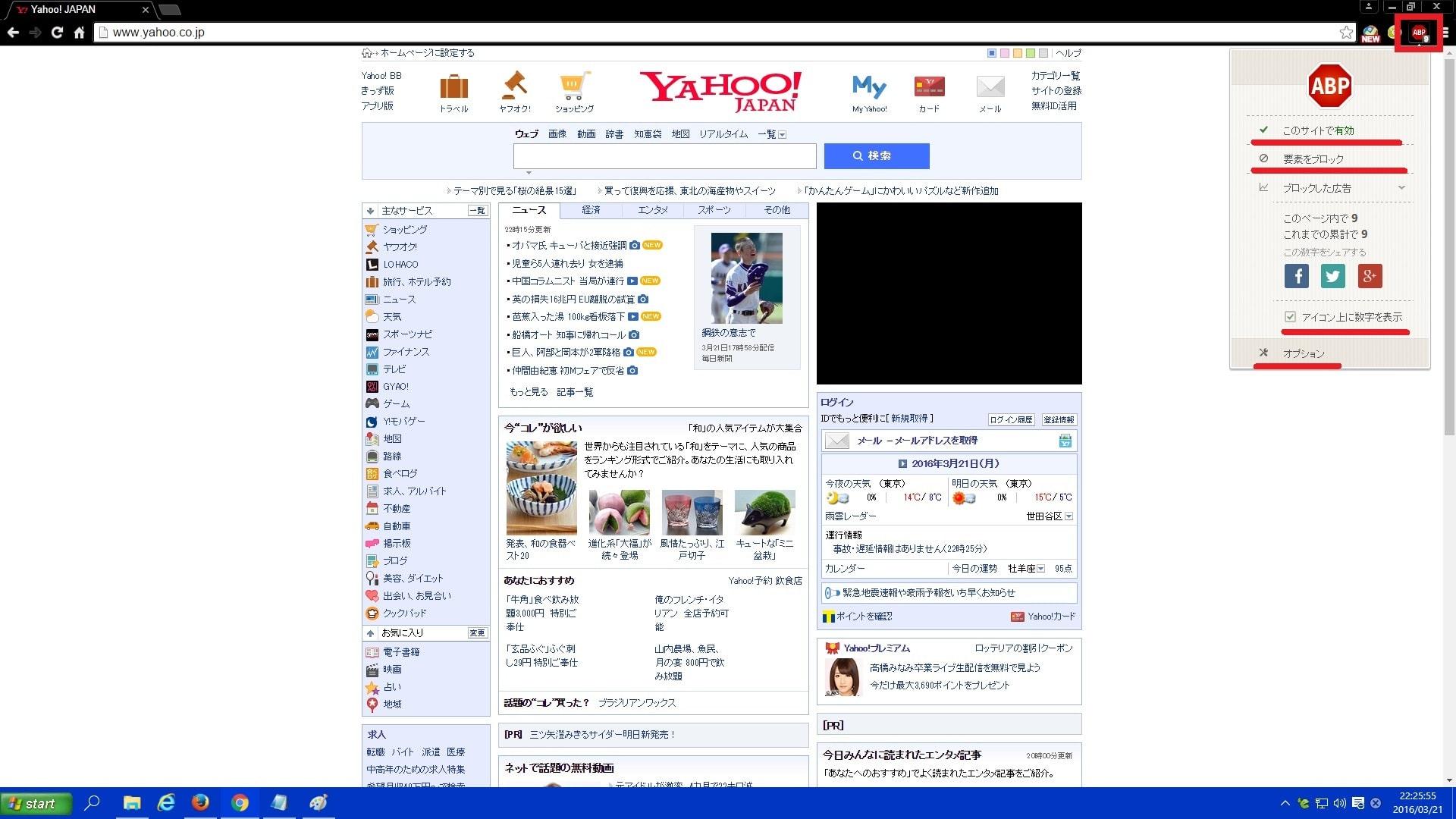 http://art9.photozou.jp/pub/119/2912119/photo/234597334_org.v1458568675.jpg