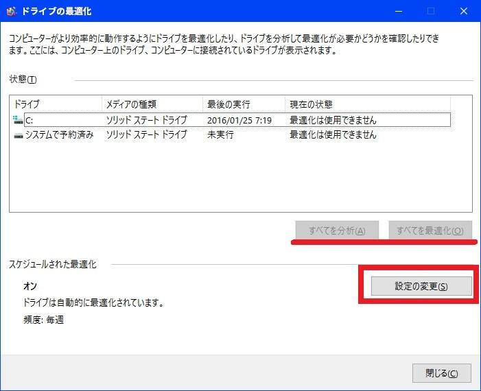 http://art9.photozou.jp/pub/119/2912119/photo/234697070_org.v1458814224.jpg