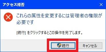 http://art9.photozou.jp/pub/119/2912119/photo/234697096_org.v1458810743.jpg