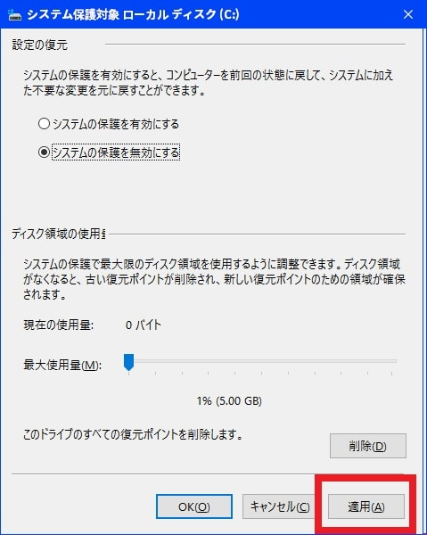 http://art9.photozou.jp/pub/119/2912119/photo/234697117_org.v1458812579.jpg