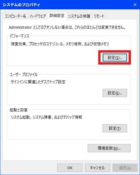 http://art9.photozou.jp/pub/119/2912119/photo/234697132_org.v1458810154.jpg