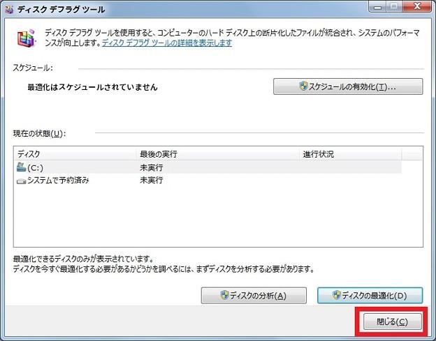 http://art9.photozou.jp/pub/119/2912119/photo/234740527_624.v1458932563.jpg