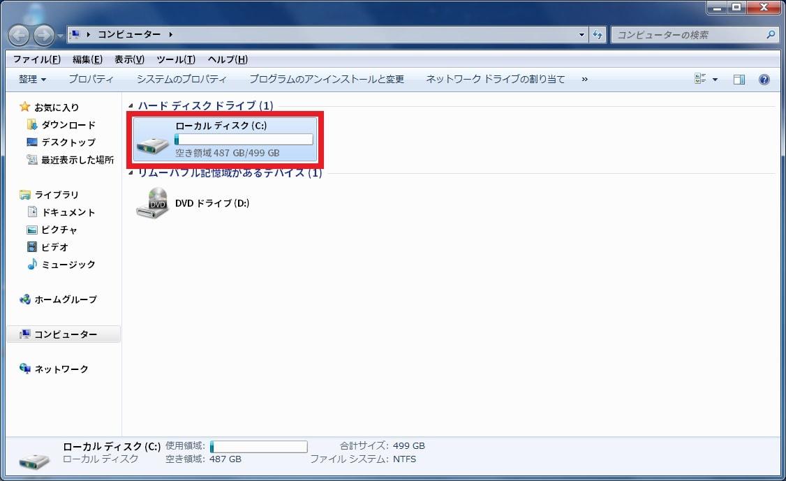 http://art9.photozou.jp/pub/119/2912119/photo/234740528_org.v1458932571.jpg