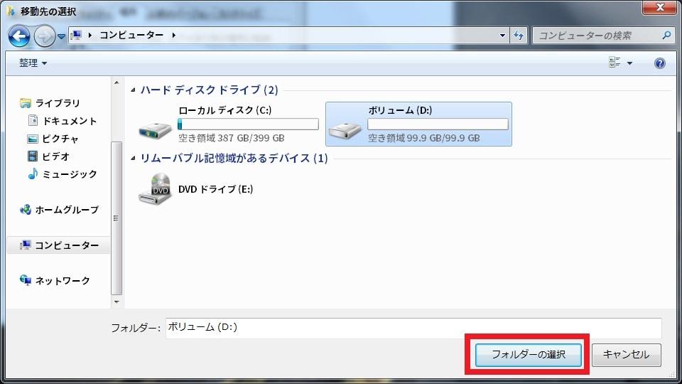 http://art9.photozou.jp/pub/119/2912119/photo/234740587_org.v1458932778.jpg