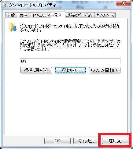 http://art9.photozou.jp/pub/119/2912119/photo/234740588_org.v1458932786.jpg