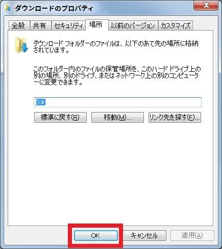 http://art9.photozou.jp/pub/119/2912119/photo/234740593_org.v1458932801.jpg
