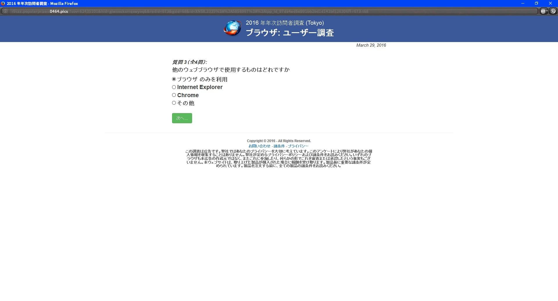 http://art9.photozou.jp/pub/119/2912119/photo/234885838_org.v1459247543.jpg