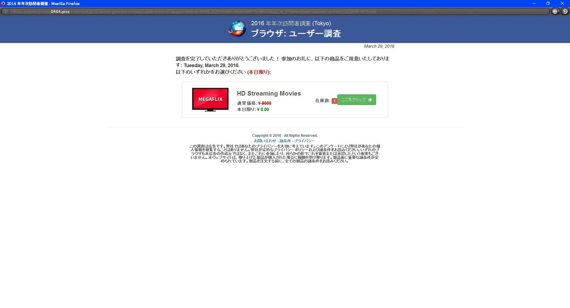 http://art9.photozou.jp/pub/119/2912119/photo/234885849_org.v1459247558.jpg
