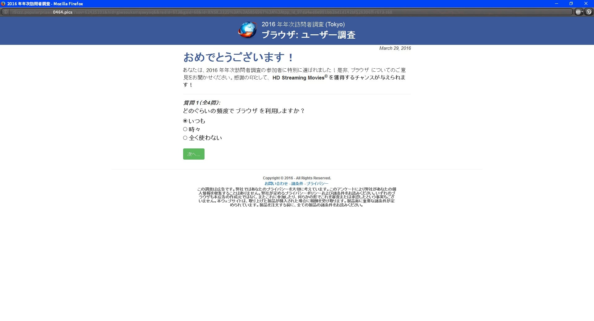 http://art9.photozou.jp/pub/119/2912119/photo/234885865_org.v1459247581.jpg
