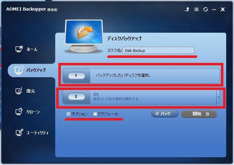 http://art9.photozou.jp/pub/119/2912119/photo/234902574_org.v1459277046.jpg