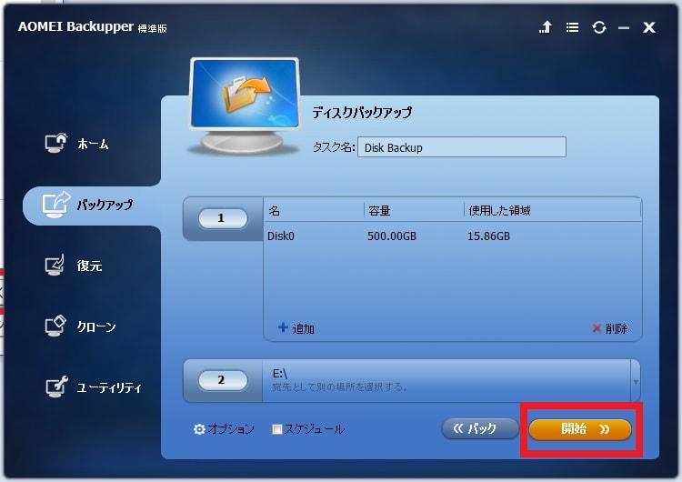 http://art9.photozou.jp/pub/119/2912119/photo/234902579_org.v1459277068.jpg
