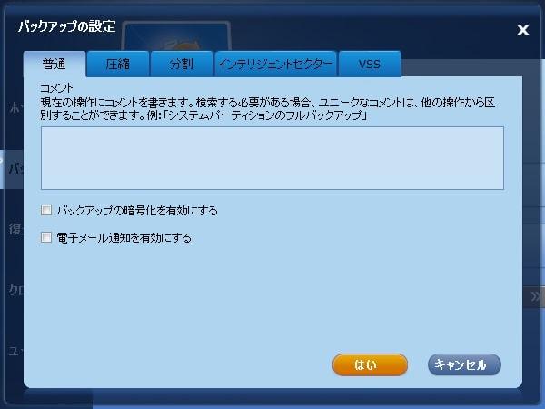 http://art9.photozou.jp/pub/119/2912119/photo/234902590_org.v1459277099.jpg