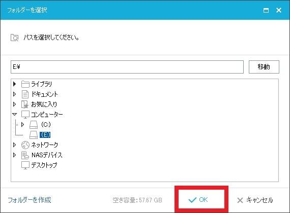http://art9.photozou.jp/pub/119/2912119/photo/234918760_org.v1459358086.jpg