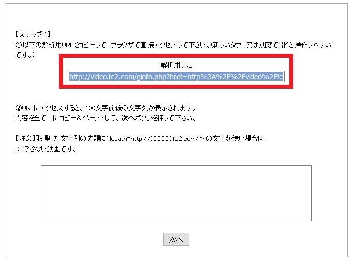 http://art9.photozou.jp/pub/119/2912119/photo/234957080_org.v1459420907.jpg