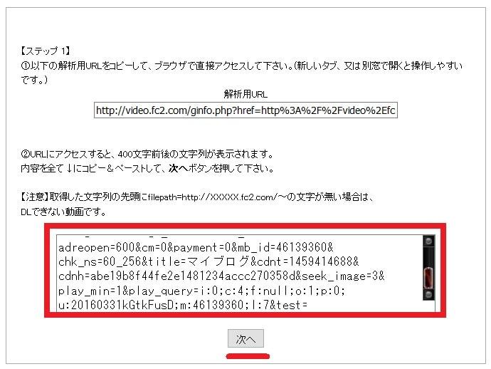 http://art9.photozou.jp/pub/119/2912119/photo/234957086_org.v1459420939.jpg