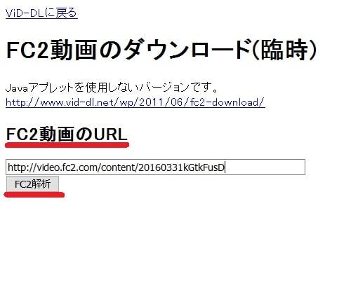 http://art9.photozou.jp/pub/119/2912119/photo/234957096_org.v1459415919.jpg
