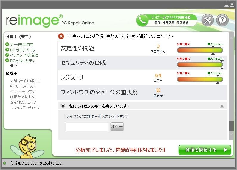 http://art9.photozou.jp/pub/119/2912119/photo/235129671_org.v1459722014.jpg