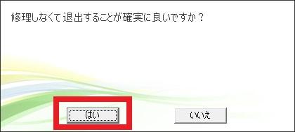 http://art9.photozou.jp/pub/119/2912119/photo/235129685_org.v1459722038.jpg