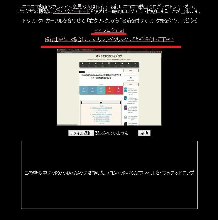 http://art9.photozou.jp/pub/119/2912119/photo/235202415_org.v1459935820.jpg