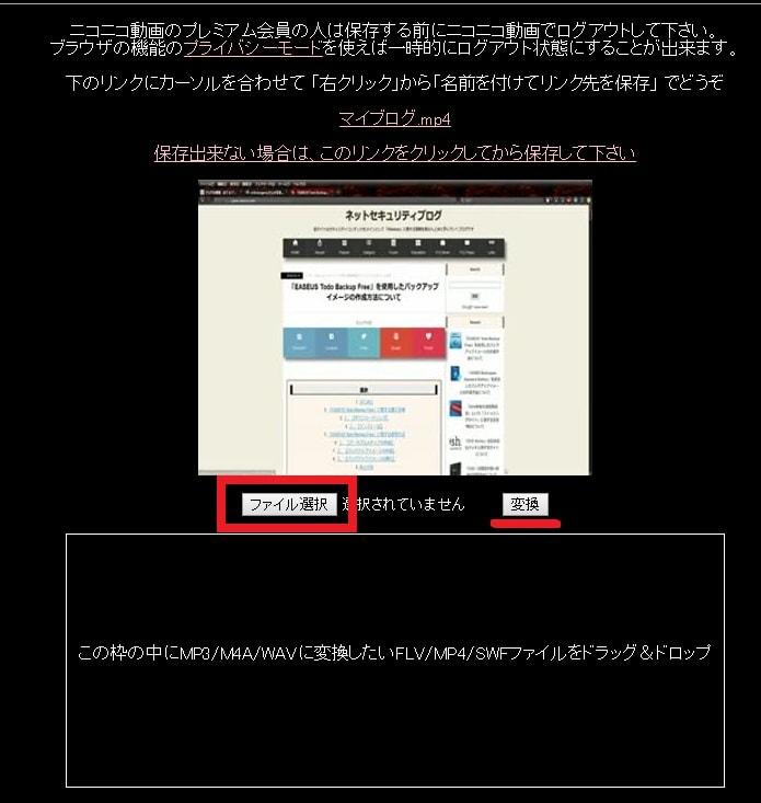 http://art9.photozou.jp/pub/119/2912119/photo/235202421_org.v1459935819.jpg