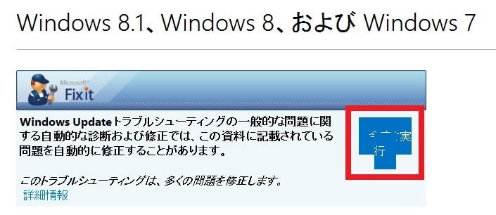 http://art9.photozou.jp/pub/119/2912119/photo/235338829_org.v1460285127.jpg
