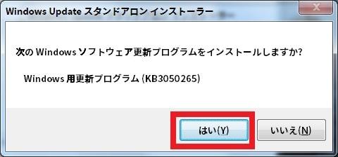 http://art9.photozou.jp/pub/119/2912119/photo/235505072_org.v1460722601.jpg
